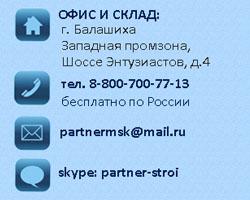 kontakti